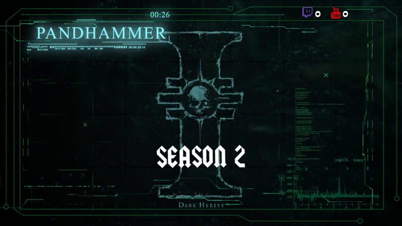 Dark Heresy 2 Ed stream Кантара Саншайн 3