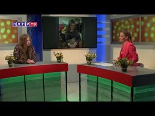 Клара Рубель. Из Франции с любовью (Интервью Klara Rubel для ЛДПР ТВ)