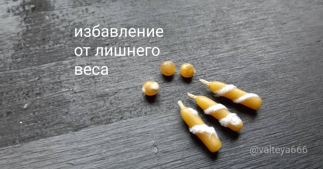 работа - Программные свечи от Елены Руденко. - Страница 14 -hlp8ImNTeU