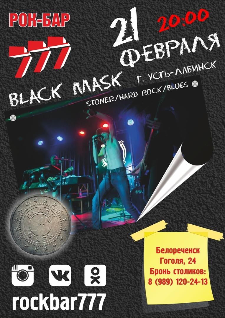 """Black mask"" (Усть-Лабинск) @ Рок-бар 777"