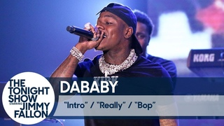 Выступление DaBaby и Stunna 4 Vegas с трекамиIntro, Really, Bop на шоу Джимми Фэллона