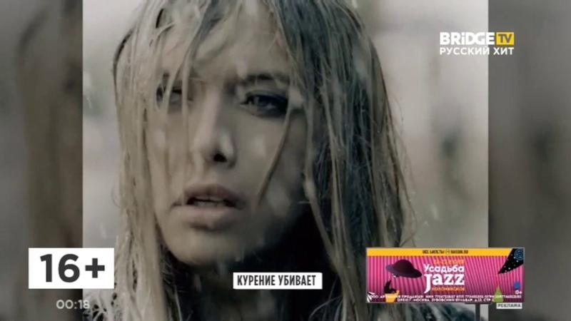 Фрагмент эфира MUSIC ROLL Реклама и Часы на BRIDGE TV Русский Хит (24.06.2019)