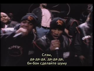 Onyx - 1993 - slam remix (with biohazard) [directed by parris mayhew] [russian subtitles]