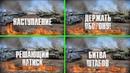 Курская дуга 2018 - все серии 4 из 4 / Документальный фильм о битве на Курской дуге
