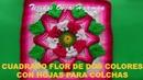 Cuadrado a crochet Flor de dos Colores con Hojitas para colchas y cojines