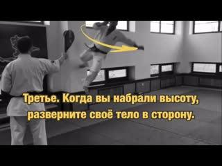 Лечи Курбанов. Удар ногой от стены. Киокушинкай каратэ видео. Техника удара маваши гери.