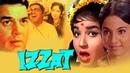 Izzat 1968 Full Hindi Movie Dharmendra Tanuja Jayalalithaa Mehmood Balraj Sahni