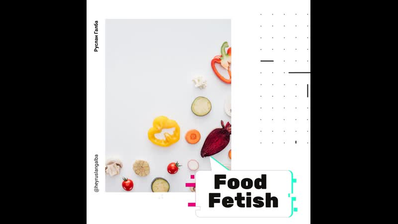 Food Fetish_video