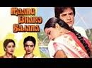 💍 ЖЖенись на мне, любимый 💍 Maang Bharo Sajana 1984
