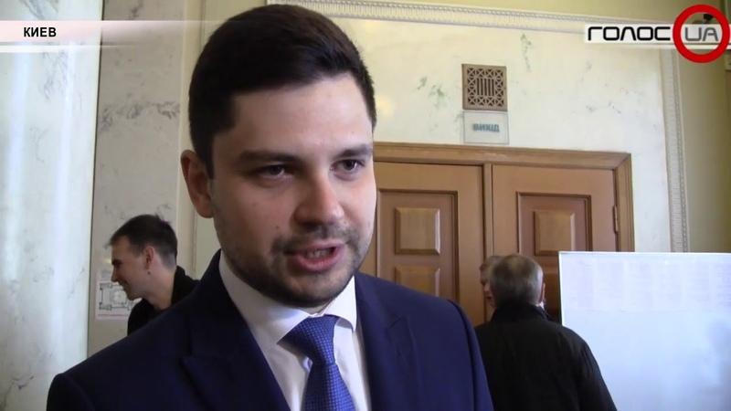 Разогнать бездельников Почему в Верховной Раде решили сократить количество народных депутатов
