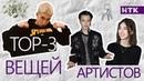 Без чего не могут обойтись q-pop артисты? Ninety One, JUZIM, MadMen, EQ и другие