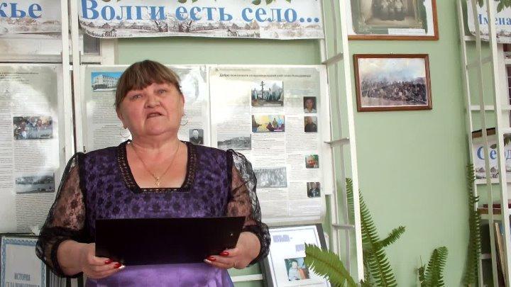 Мордовина И. О, Волга, наша русская река... Читает Полякова В.И.