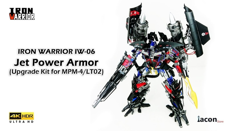 [Review] IRON WARRIOR IW-06 Jet Power Armor (Upgrade Kit for MPM-4LT02)