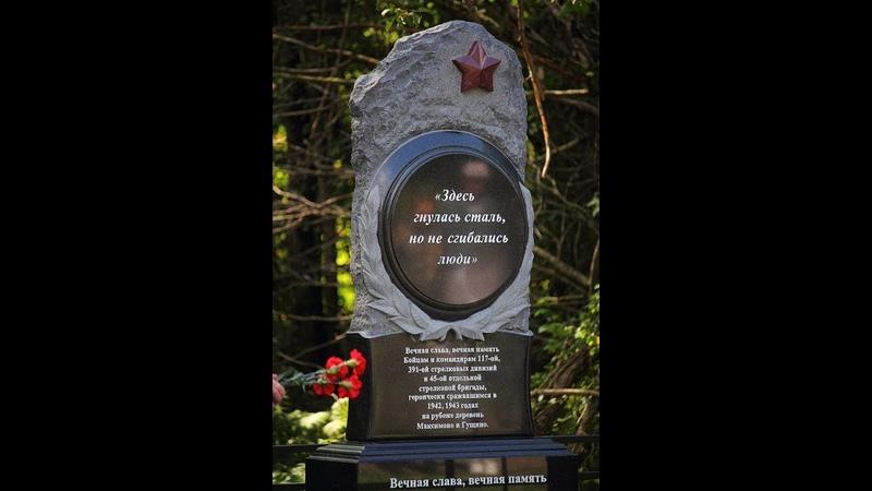 Открытие памятного знака погибшим воинам в годы ВОВ на территории Холмского района