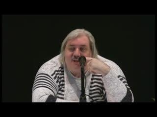Об алкоголе - Николай Левашов