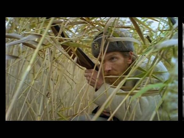 Какая сволочь стреляла из фильма Особенности национальной охоты