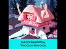 Стоит ли покупать малогабаритное жильё – Москва 24