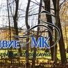 Содействие-МК Памятники на могилу