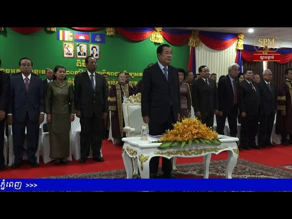 Samdech Hun Sen, Cambodian Prime Minister over the inauguration of the Indraevi Tower of the...