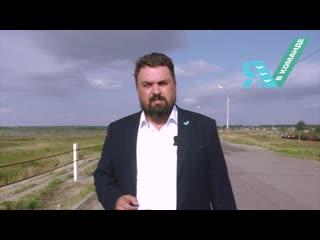 Обращение Олега Погожих к сторонникам Романа Старовойта