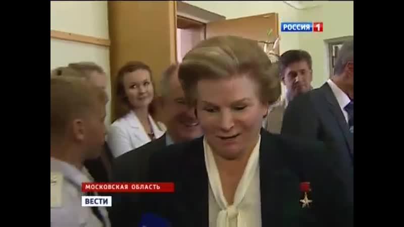 Вести (Россия-1, 07.06.2013) Выпуск в 20_00