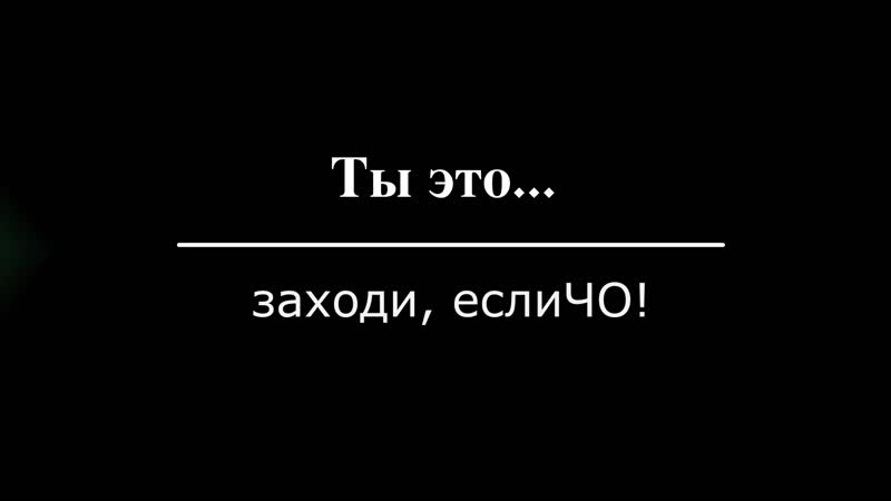Щас спою или Урок концертмейстерского мастерства