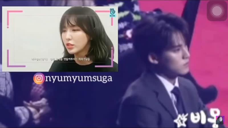 Seventwice | mingyu smiled at jihyo's speech