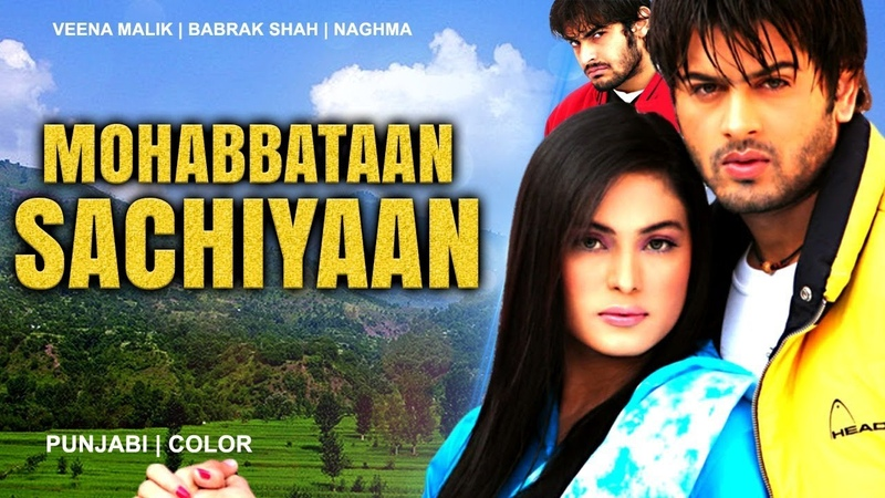 MOHABBATAN SACHIYAN Punjabi Veena Malik Babrak Shah Irfan Khoosat BVC PAKISTANI смотреть онлайн без регистрации