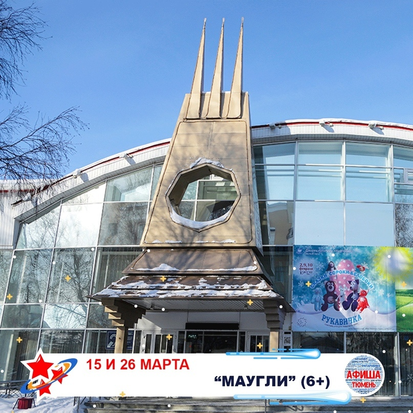Топ мероприятий на 13 — 15 марта, изображение №56