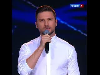Премьера русской версии песни Scream  Россия 1