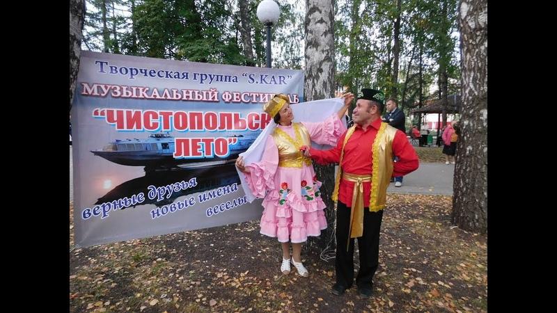 Валентина Солдатова Шью татарский костюм