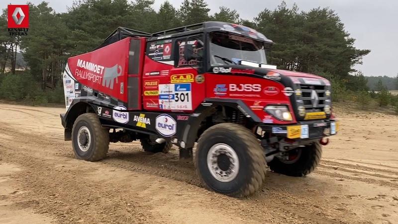 Mammoet Dakar Team is Getting Ready With MKR's Sherpa