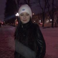 Дина Гончарова