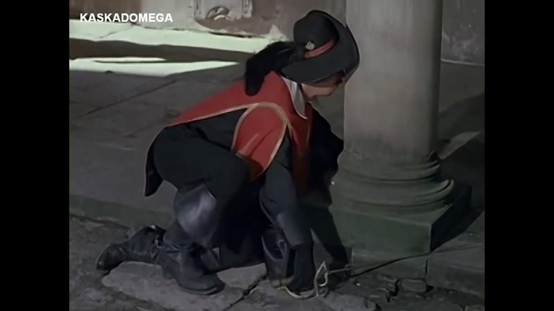 Д'Артаньян и три мушкетера Песня гвардейцев 1080p