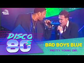 🅰️ bad boys blue - pretty young girl (live @ дискотека 80-х 2002, авторадио)