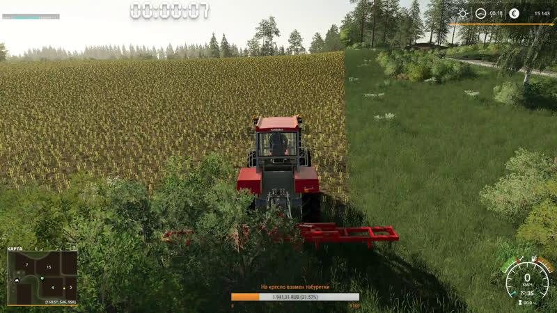 Farming Simulator 19. Hof Bergmann v1.0.0.4. Режим Кооп с производствами 7.