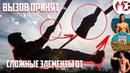 Принял ВЫЗОВ Евгения Ефимова | 10 Сложных Воркаут Элементов (Часть 1)