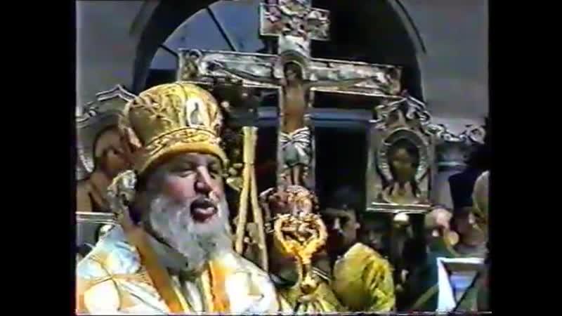 Святкування 1000-річчя Хрещення Русі.Буковина.Чернівці.1988 рік