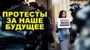 Митинг КПРФ и пикеты против беспредела в Москве