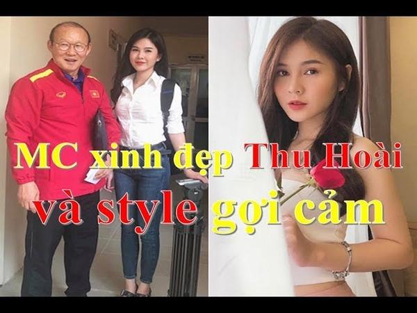MC Thể thao xinh đẹp nhất Thu Hoài và phong cách style gợi cảm ❤ Việt Nam Channel ❤
