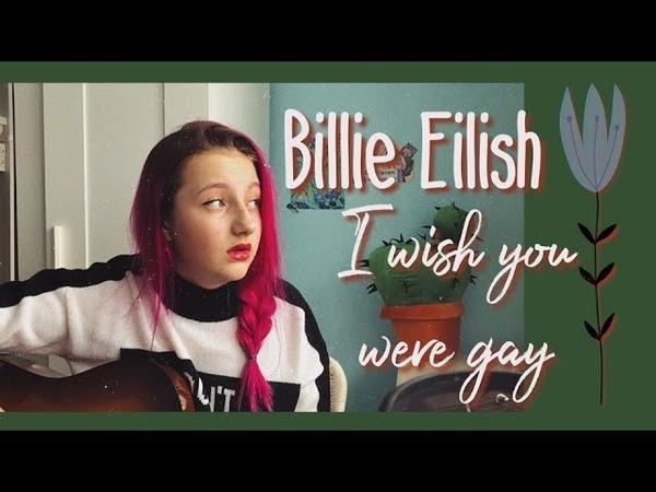 Billie Eilish i wish you were gay cover By Daria Vershkova