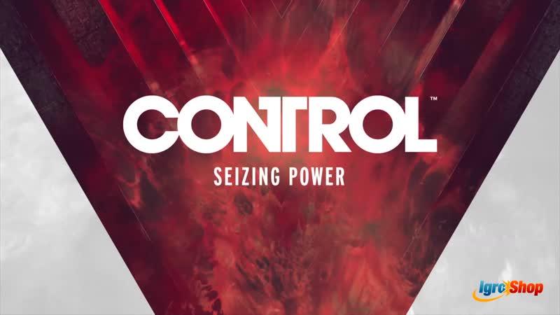 Control - Seizing Power!