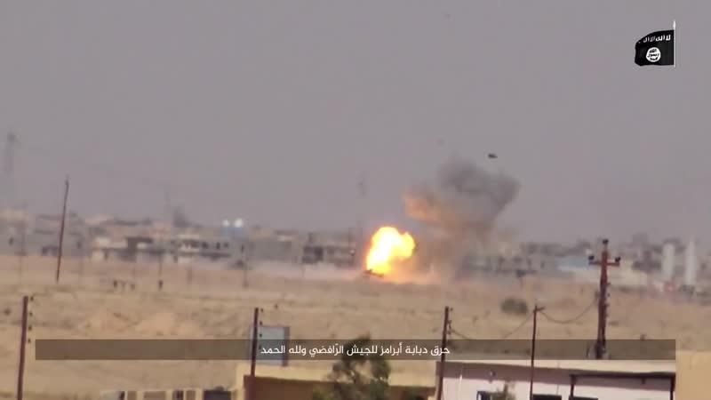 Ирак Поражение танков М1А1М Абрамс ВС Ирака из ПТРК Корнет террористами ДАИШ в м