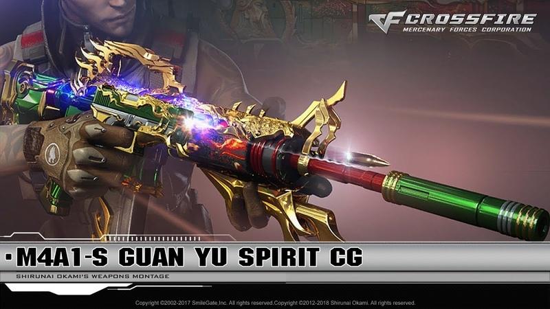 CrossFire Promotion M4A1 S Guan Yu Spirit CG