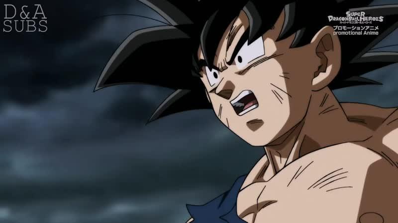 [субтитры] Super Dragon Ball Heroes - 16 [HD] / Драконий Жемчуг Супер: Герои - 16 [HD]