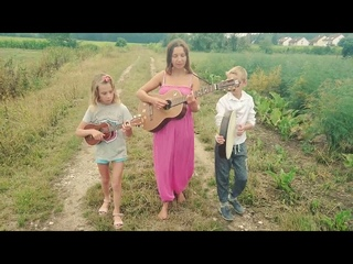 Song(thinking about Peace) - Leila Sunshine Family