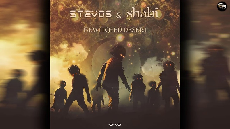 Stayos Shabi Bewitched Desert