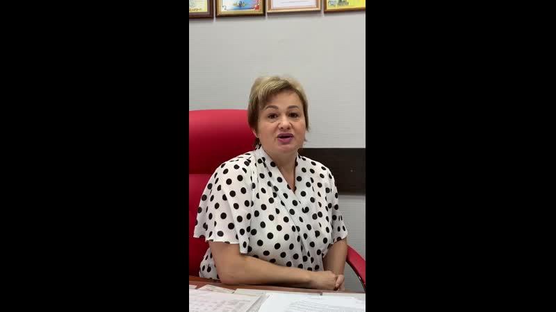 Обращение директора Детского оздоровительно образовательного центра Дзержинец Жидковой Елены Александровны