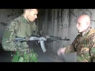 Спецназ самооборона