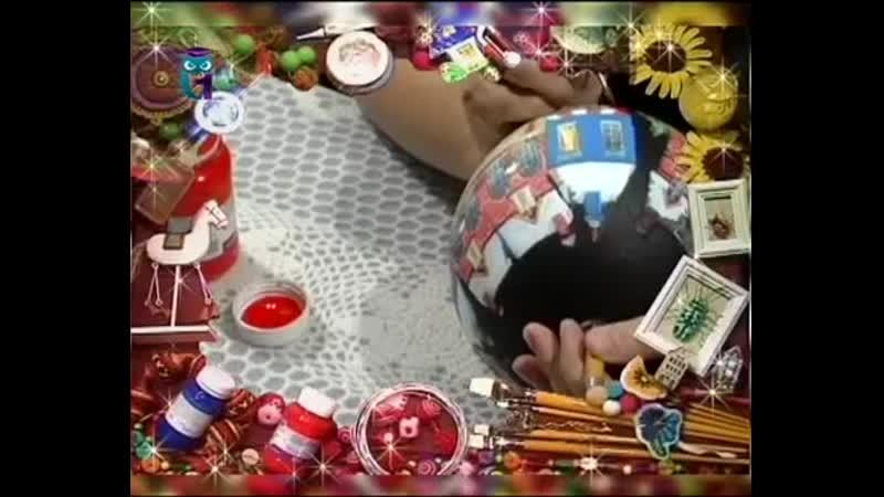 Декупаж Декорируем новогодние подарки шар для елки и бутылку шампанского Мастер класс
